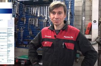 Как открыть бизнес в Финляндии